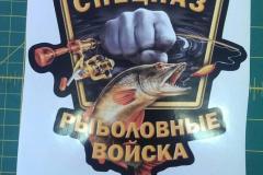 любые стикеры на заказ vinil52.ru