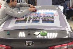 заказать наклейку на стекло vinil52.ru