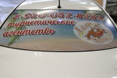 наклейка на перфорированной плёнке vinil52.ru