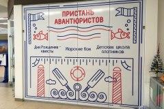 наклейка на витрину vinil52.ru оформление витрины