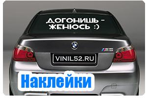 VINIL52.RU